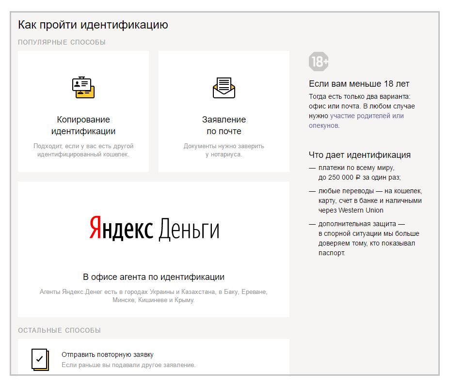 OOO RusAlliance Story: işyeri geribildirimi